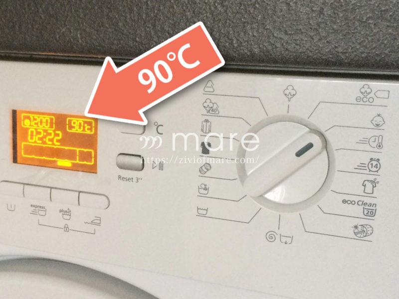 海外のドラム式洗濯機の使い方とおすすめのイタリア洗濯洗剤1