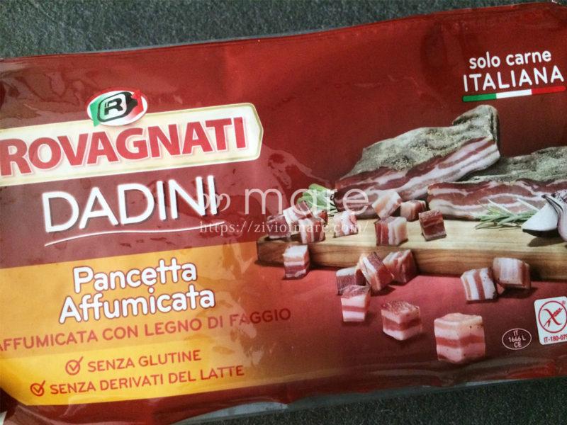 カルボナーラの本場ローマではグアンチャーレとペコリーノチーズを使う1