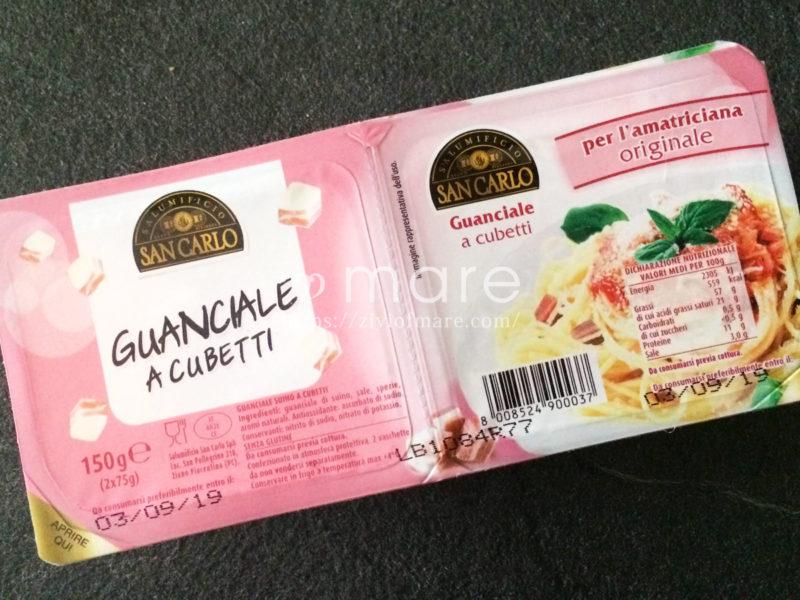 カルボナーラの本場ローマではグアンチャーレとペコリーノチーズを使う3