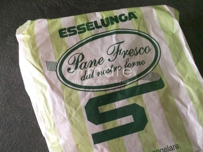 イタリアのパンは大量!冷凍保存がマストエッセルンガパン