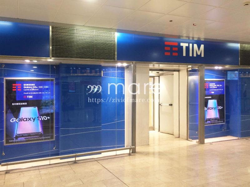 イタリアミラノ中央駅TIMの外観