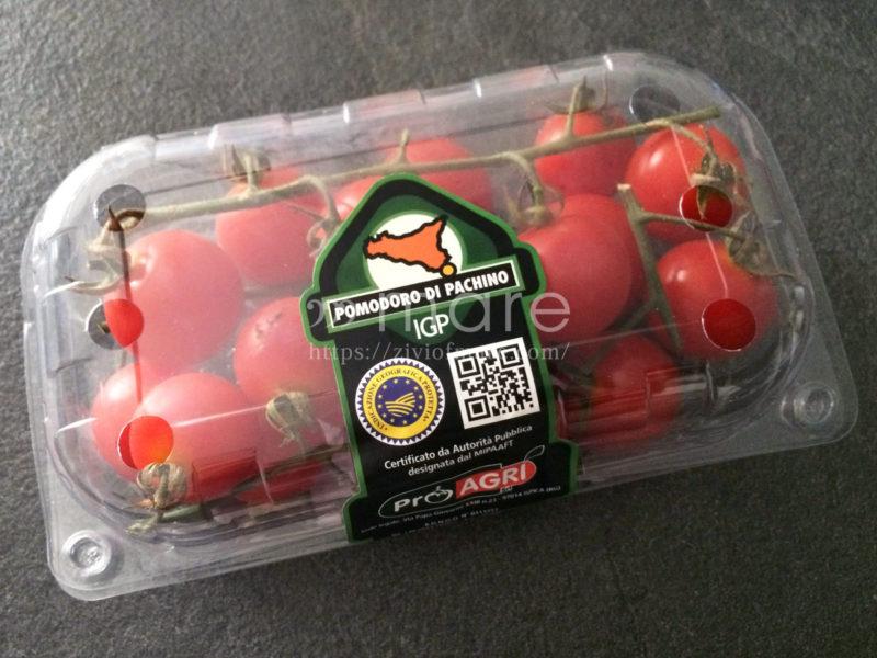 イタリアはトマトがおいしい!すぐ食べられる保存方法が便利1