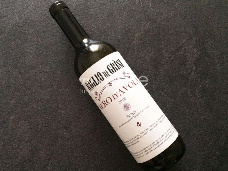 イタリアンワインのネロダヴォラ