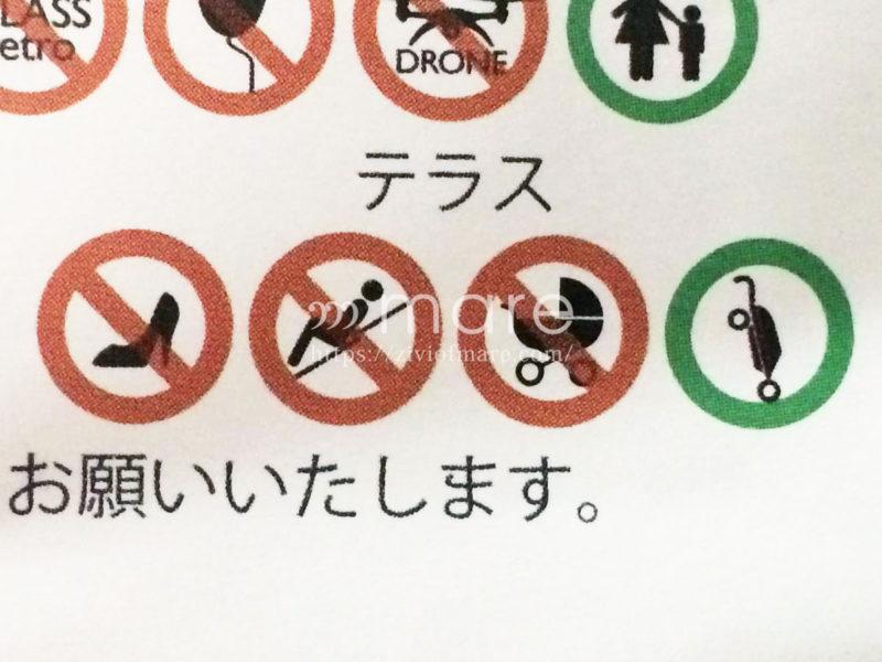 8月のミラノの歩き方!気温や服装など観光に役立つポイント6つテラス禁止事項