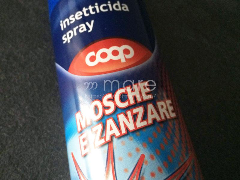 8月のミラノの歩き方!気温や服装など観光に役立つポイント6つ殺虫剤拡大