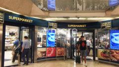 イタリア・ミラノのスーパーマーケット事情!観光地からも行ける店舗あり