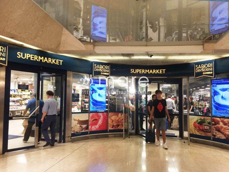 イタリア・ミラノのスーパーマーケット事情!CONAD
