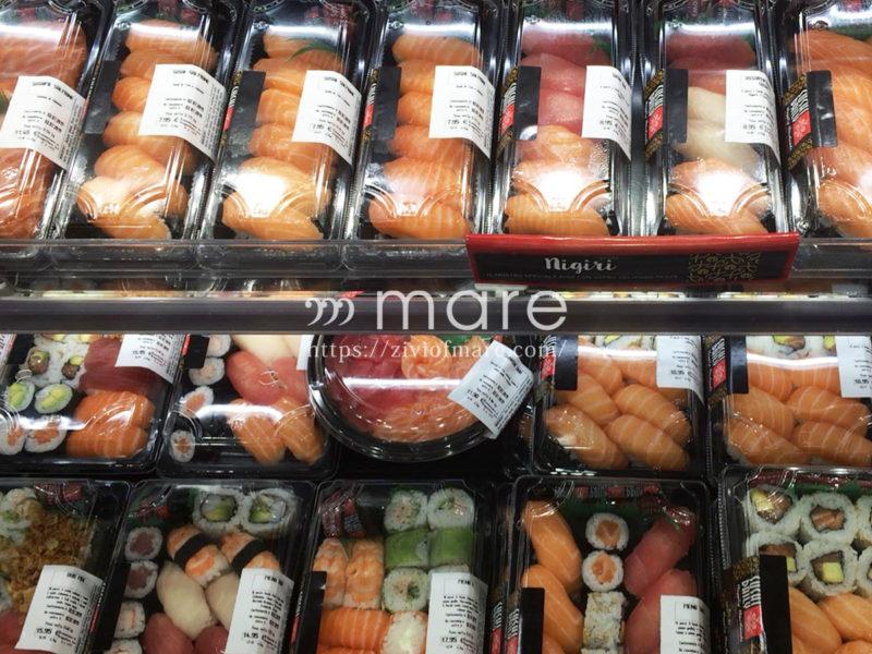 イタリア・ミラノのスーパーマーケット事情!CONADのお寿司