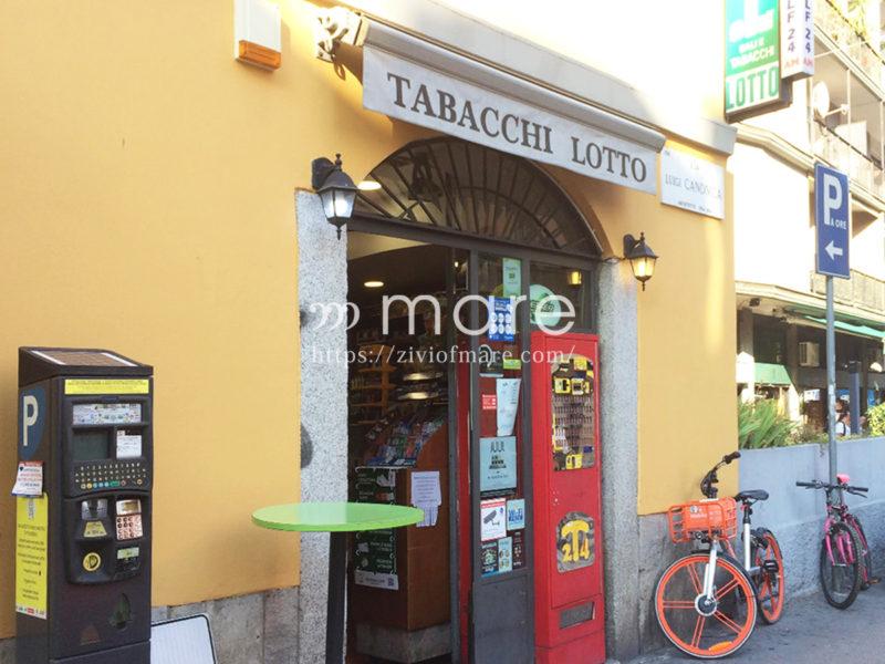 イタリア・ミラノ観光に!地下鉄と路面電車/トラムの乗り方とチケットの買い方タバッキ