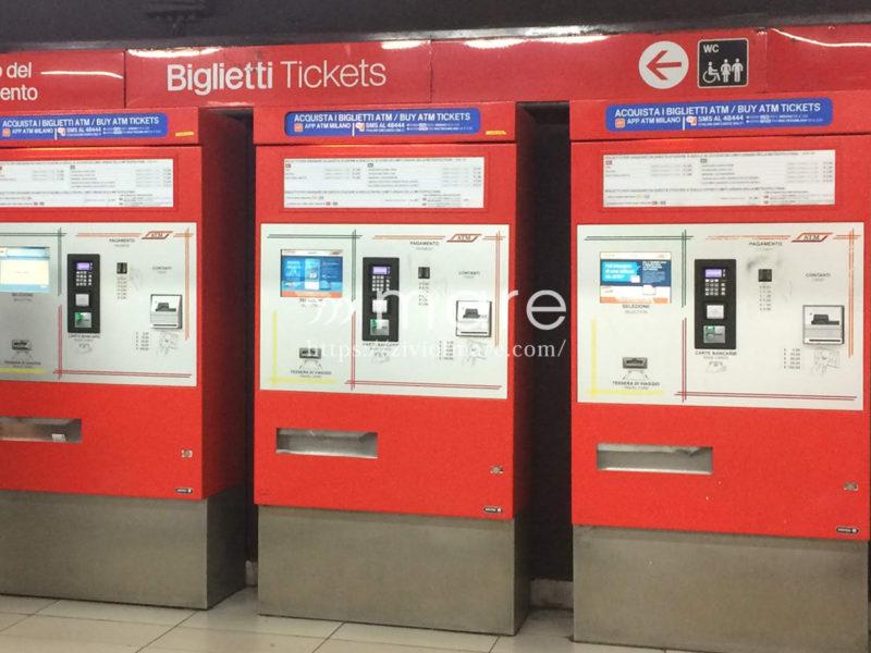 イタリア・ミラノ観光に!地下鉄と路面電車/トラムの乗り方とチケットの買い方3