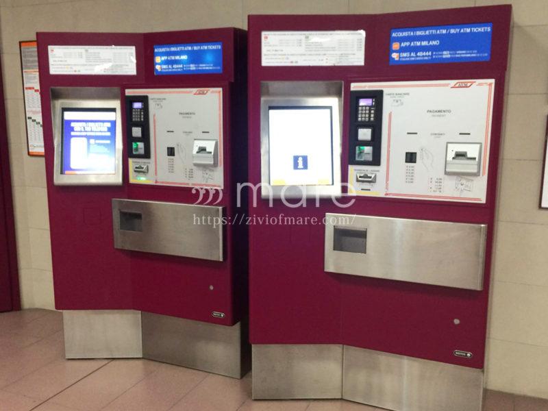 イタリア・ミラノ観光に!地下鉄と路面電車/トラムの乗り方とチケットの買い方4