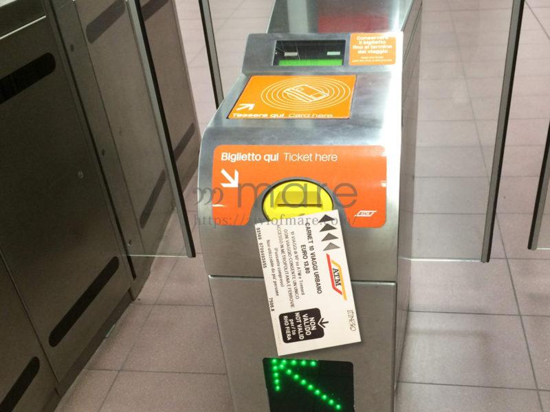 イタリア・ミラノ観光に!地下鉄と路面電車/トラムの乗り方とチケットの買い方6