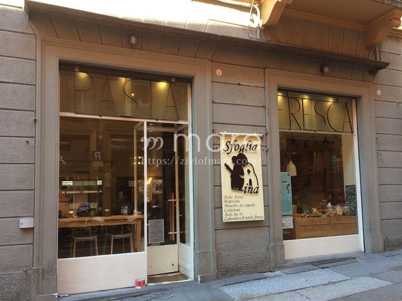 ボローニャで本場ボロネーゼ!1963年に始まったパスタ屋さんSfoglia Rina外観