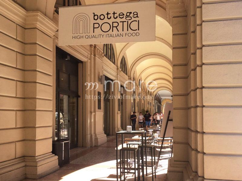 ミラノからボローニャへの観光で気をつけたいこととオススメツアー