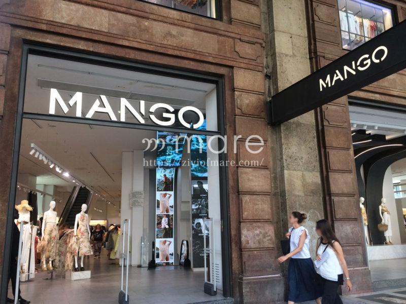 ミラノのファストファッション完全攻略!ドゥオーモ周辺店舗を地図付きで紹介3