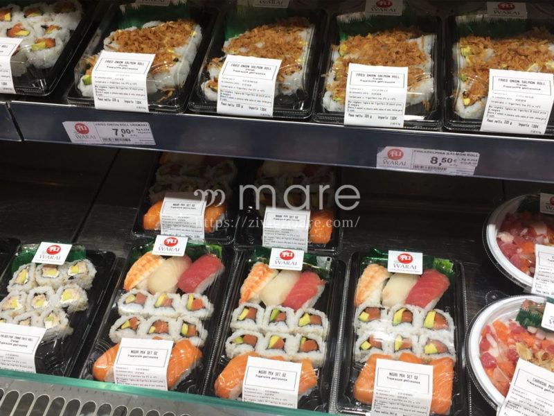 コープイタリアで日本人が手がけるWarai Sushiの充実した日本食材寿司