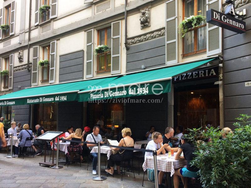 ミラノの郷土料理オッソ・ブーコを大聖堂ドゥオーモ近くで食べるならDi Gennaro Ristorante Pizzeria
