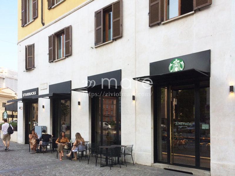 イタリアのミラノでスターバックスが急増中!観光地を中心に広がる店舗1