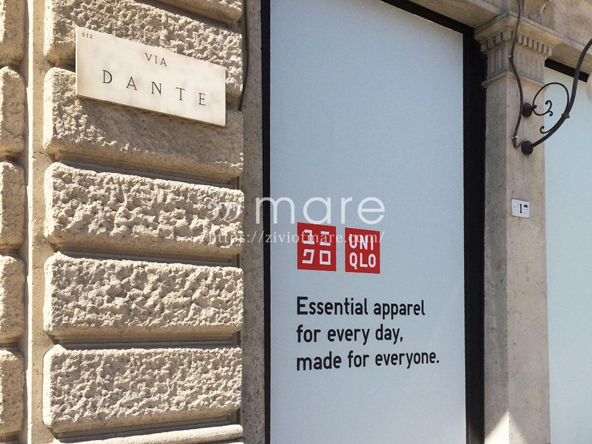 ミラノにイタリア初ユニクロ1号店がオープン!場所はドゥオモからすぐ1