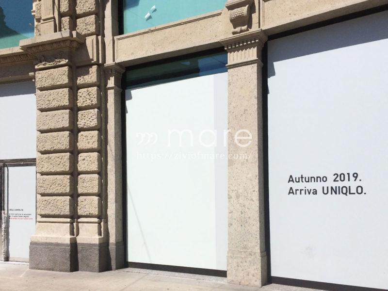 ミラノにイタリア初ユニクロ1号店がオープン!場所はドゥオモからすぐ2