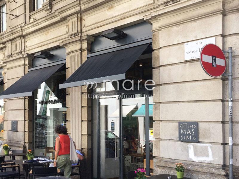 ミラネーゼも愛用するドゥオーモ近くのカフェ!オッティモ・マッシモ1