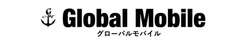 グローバルモバイルのロゴ