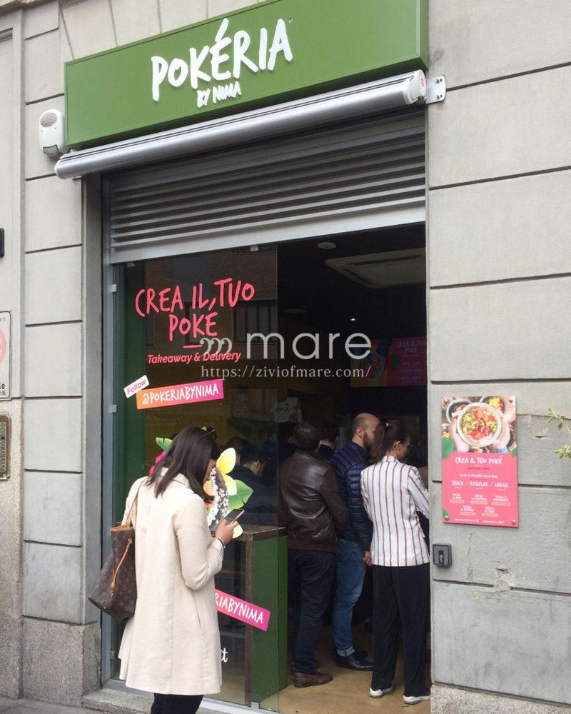 イタリアのミラノも空前のポケブーム!人気店のメニューを日本語訳付きで紹介行列