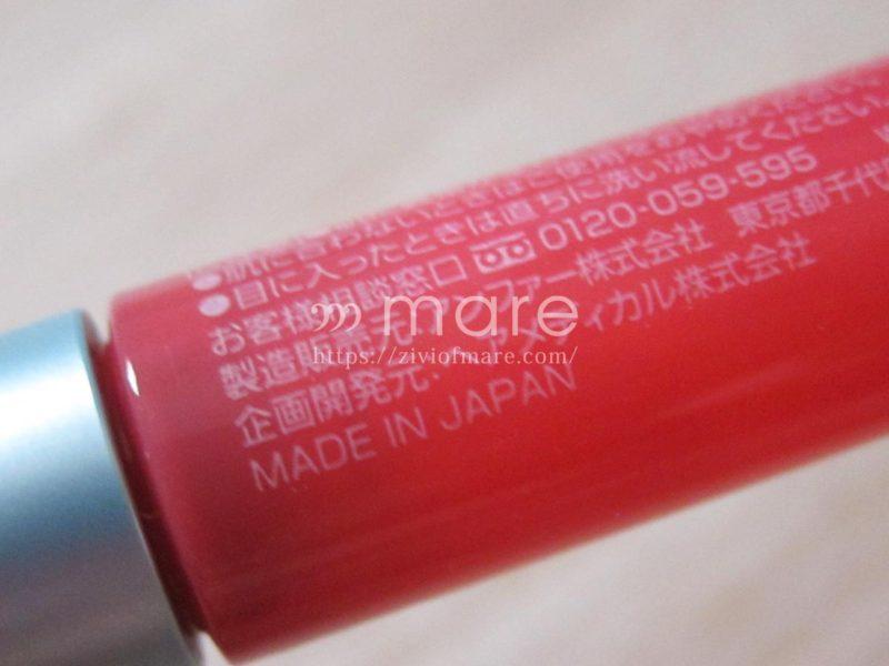スカルプDのまつ毛美容液の口コミ2