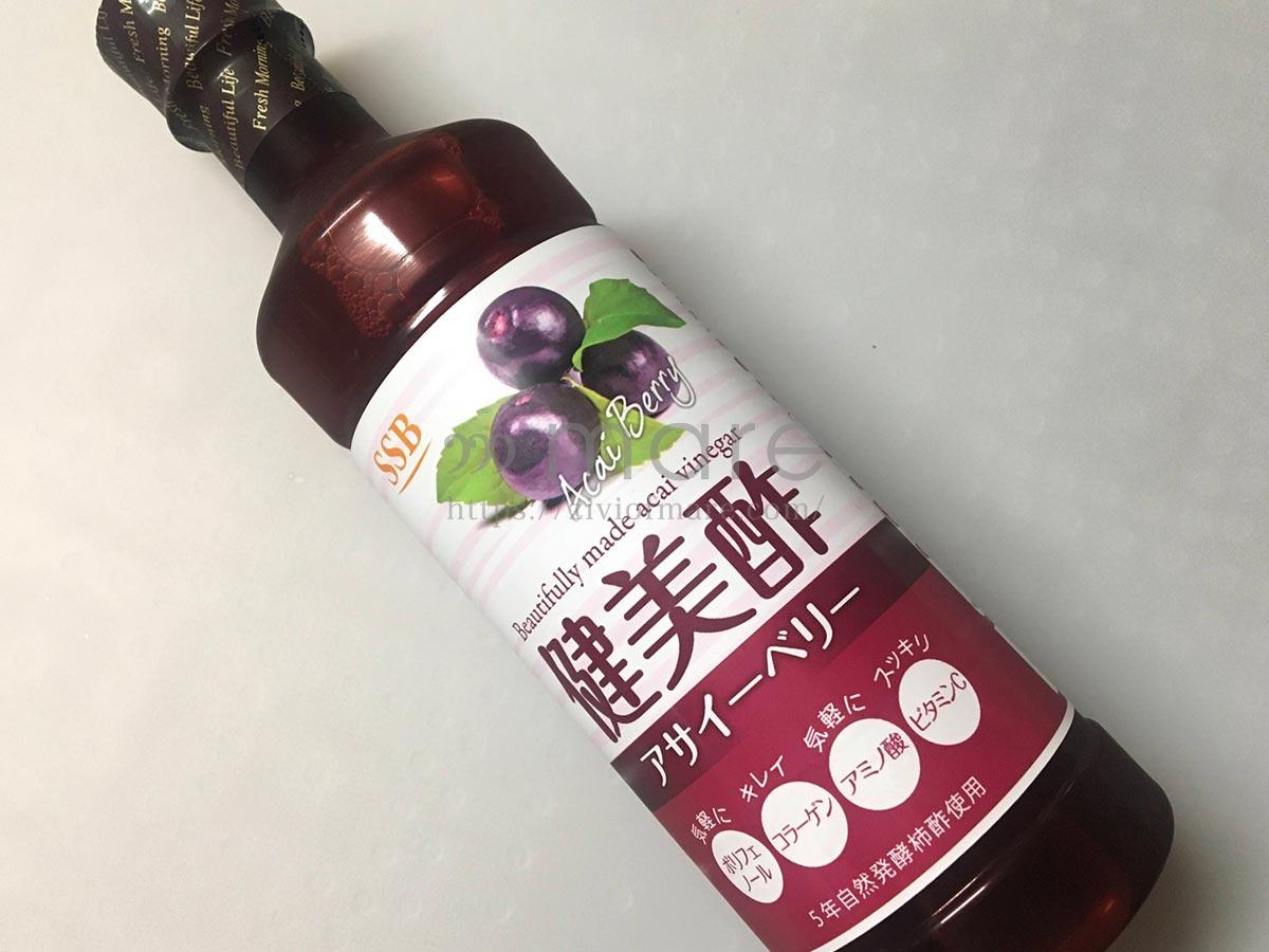 カルディのアサイーベリー健康酢1
